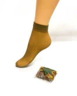 Skarpetki elastilowe (2 pary)