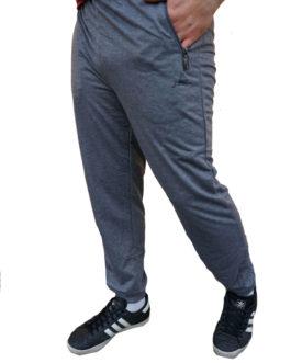 Spodnie dresowe bawełniane